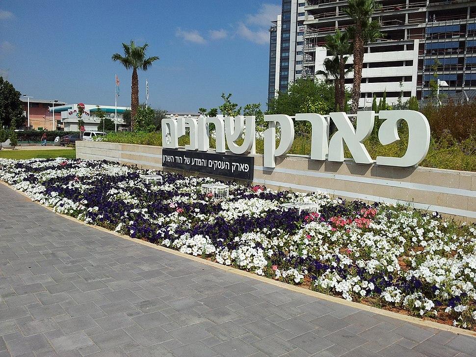 Park Sharonim