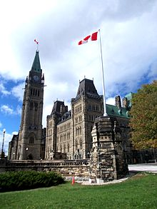 Parliament Centre Block from the south east corner.JPG