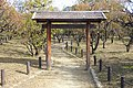 Path through the Orchard in Osaka Castle.jpg