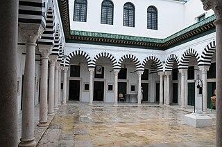 University of Ez-Zitouna university