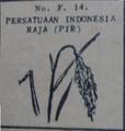Persatuaan Indonesia Raja (PIR) election symbol on 1955 ballot paper.png
