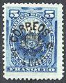 Peru 1884 Sc103.jpg