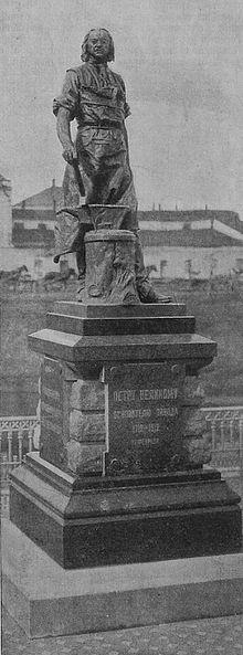 Памятники тула фото 19 век мемориал изготовление памятников шадринск