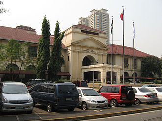 University of the Philippines Manila - The PGH Administration Building was declared by the National Historical Commission of the Philippines as a heritage building. It was built in the 1930s.