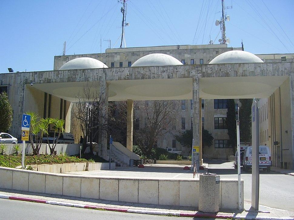 PikiWiki Israel 12179 hadassah mount scopus hospital