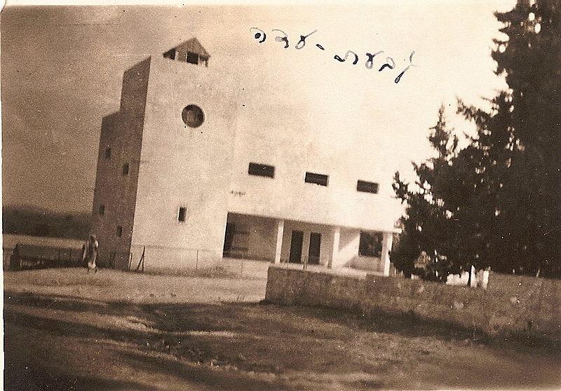 גבעת עדה בניין בית העם במושבה