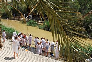 Qasr el Yahud - Image: Piki Wiki Israel 28702 Qasr el Yahud