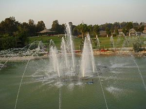 Bahan, Israel - Park Utopia in Bahan