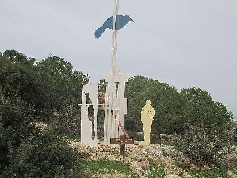 גן פסלים ביער המכללות