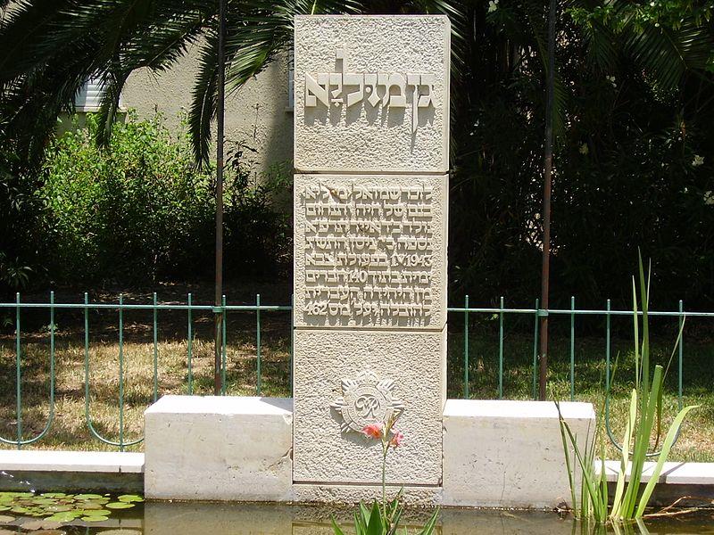 גן מוליא בדגניה א'