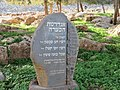 PikiWiki Israel 50872 the cave monument .jpg