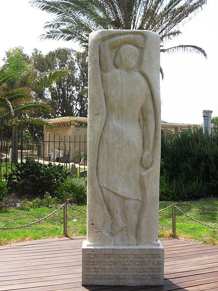 האנדרטה לזכרה של חנה סנש