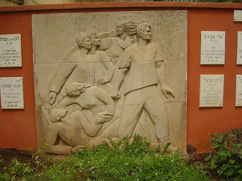 תבליט של אהרון פריבר בתל יוסף