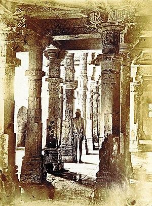Haibat Khan's Mosque - Image: Pillars of Haibat Khan Mosque Ahmedabad 1866