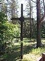 Pirčiupiai 65446, Lithuania - panoramio (1).jpg