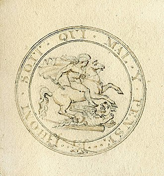 Sovereign (British coin) - Pistrucci's original sketch for the sovereign