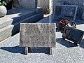 """Plaque """"Les retraités gendarmerie à leur camarade"""" au cimetière ancien de Villeurbanne.jpg"""