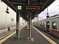 Platform of Minami-Fukuoka Station 4.jpg