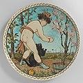 Platter, 1871 (CH 18800997-2).jpg