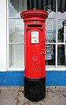 Post box at Parkgate Post Office, Cheshire.jpg