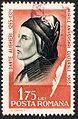 Posta Romana - stamp 2401-in.jpg