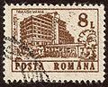Posta Romana 1991 Hotels 8.jpg