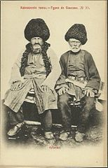 Postcard. Two men from Kuba.jpg
