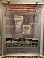 Poster - Journeys to the human past - Wikimania 2018 - Cape Town.jpg