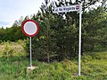 Pozegowo, road sign (2).jpg