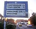 Pre Worboys Sign, Meadrow.jpg