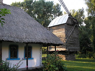 Sloboda Ukraine - Folk architecture of Sloboda Ukraine