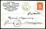 Prevesa Austrian 5 1905.jpg