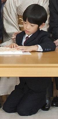 Prince Hisahito of Akishino.jpg