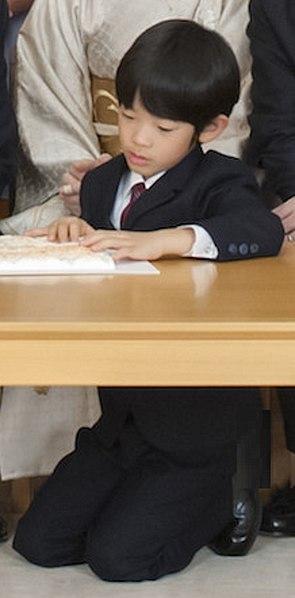 File:Prince Hisahito of Akishino.jpg