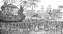 Procession to commemorate the death of King Tamaha-meha (HHS).jpg