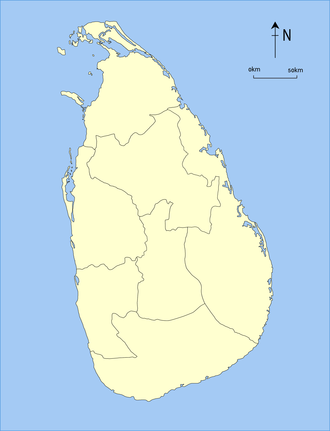 Provinces of Sri Lanka - Image: Provinces of British Ceylon, 1873 86