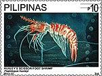 Psalidopus huxleyi 2013 stamp of the Philippines.jpg