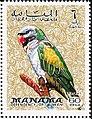 Psittacula derbiana on Manama (United Arab Emirates) postage stamp.jpg