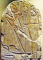 Ptah votive stele.JPG