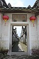 Puning, Jieyang, Guangdong, China - panoramio (270).jpg