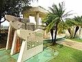 Puntan Dos Amantes marriage spot (Guam) - DSC01152.JPG