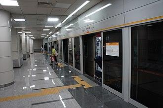 Inha University station - Image: Q1593043 Inha University A02