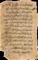 Qasimi Isaaq Letter.png