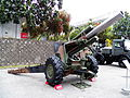 ROCA M1A2 155mm Howitzer Display in ROCA Taitung District Command Department 20120324a.jpg