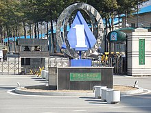 ROK Army 1st Logistics Support Command - Monument sign 01.jpg