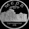 RR5012-0003R PL Архитектурные памятники древнего Мерва (Республика Туркменистан).png