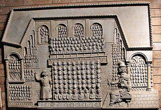 Rav Ashi Babylonian rabbi