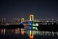 Rainbow bridge, Odaiba, Tokyo - Sony A7R (11812224916).jpg