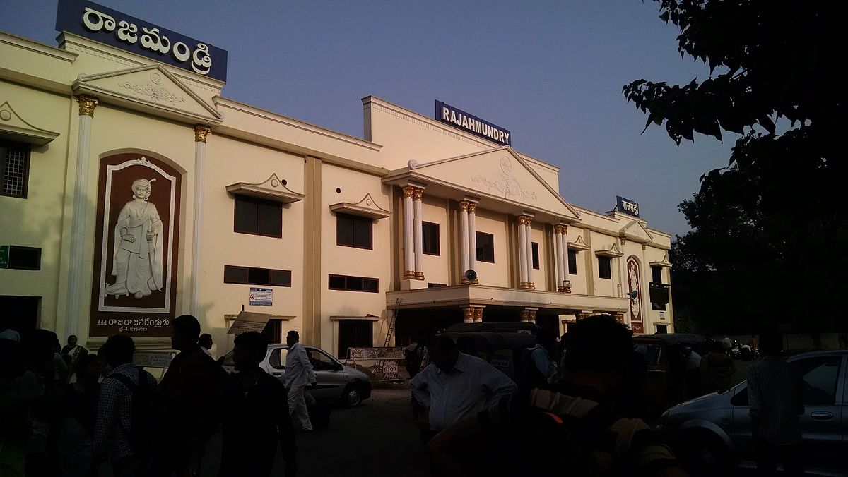 Railway Station Retiring Room Online Booking