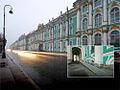 Ramp at Hermitage St.Petersburg.jpg